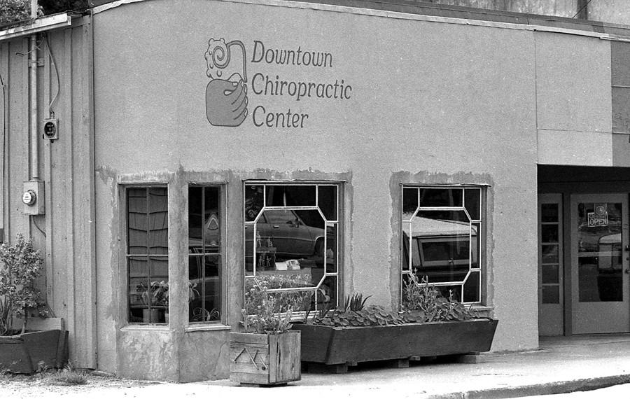 Chuck Meece's Downtown Chiropractic Center 1982