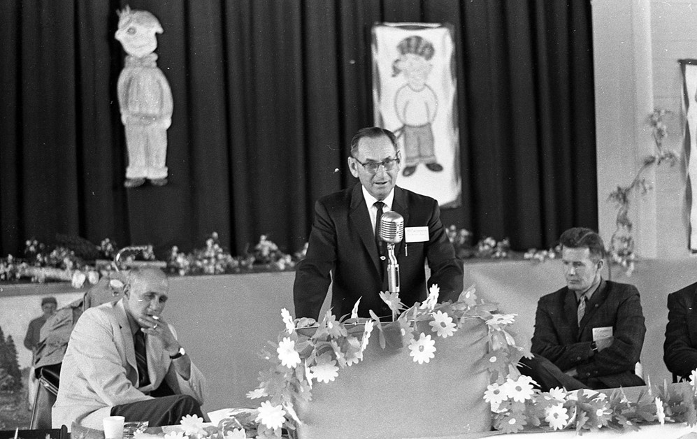 Roland L. Parks retirement party, 1971