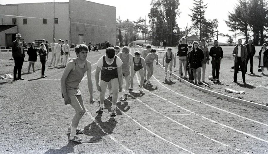 Bandon track and old gym